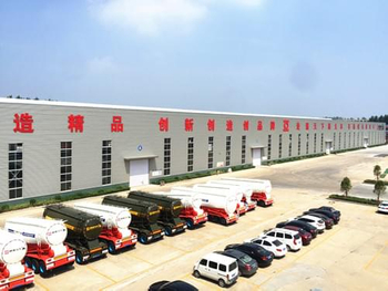 SHANDONG LIANGSHAN TONGYA AUTOMOBILE CO.,LTD IS LISTED